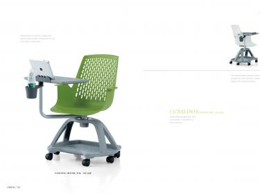 BS Training Office Chair
